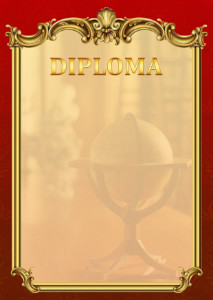 Diploma template «Empire»