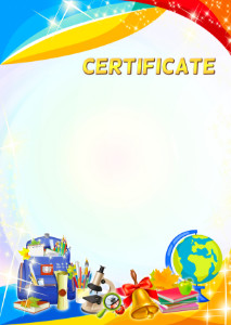 Certificate template «Bright colors»