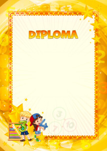 Diploma template «Mental arithmetic»